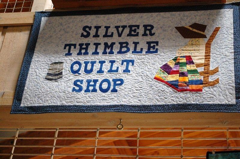 Silver Thimble Quilt Shop Quilt Signage